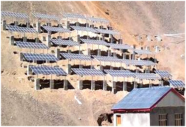 Solar Photovoltaic Power Plant